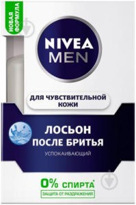 Nivea Men Лосьон после бритья для Чувствительной кожи 100мл