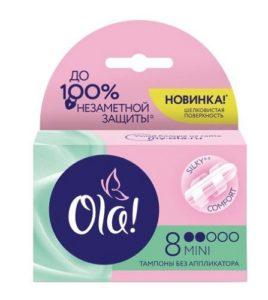OLA Тампоны Mini 8шт
