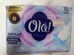 OLA Classic гигиенические прокладки Singles Normal 10шт