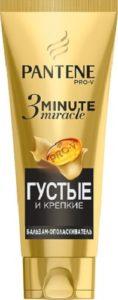 PANTENE Бальзам-ополаскиватель 3 Minute Miracle Густые и Крепкие 200мл