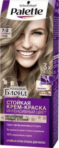 Palette Краска для волос 7-2 Холодный Русый 50мл