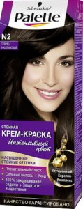 Palette Краска для волос N2 Тёмно-Каштановый 50мл