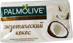 Palmolive мыло Гурмэ Экзотический Кокос 90гр