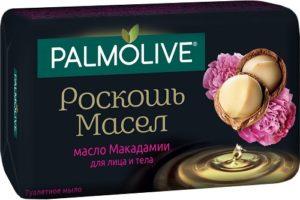 Palmolive мыло Роскошь Масел Масло Макадамии 90гр