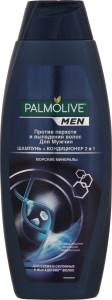 Palmolive Men Шампунь-кондиционер 2в1 Морские Минералы 200мл