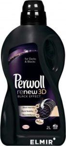 Perwoll Средство для стирки Восстановление черного 3D 2л