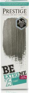 Prestige Оттеночный Бальзам для волос BE25 Графит 100мл