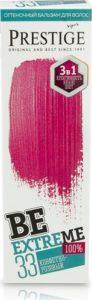 Prestige Оттеночный Бальзам для волос BE33 Конфетно-розовый 100мл