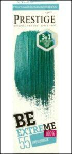 Prestige Оттеночный Бальзам для волос BE55 Бирюзовый 100мл