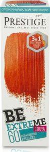 Prestige Оттеночный Бальзам для волос BE60 Безбашенный Апельсин 100мл