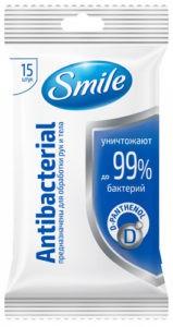 Smile Салфетки влажные Антибактериальные 15шт