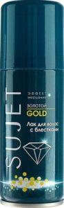 Sujet Лак для волос Gold 100мл