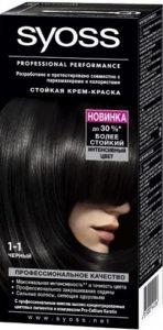 Syoss Краска для волос 1-1 Чёрный 50мл