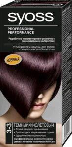 Syoss Краска для волос 3-3 Тёмный Фиолетовый 50мл