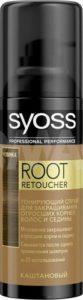 Syoss Root Retoucher Тонирующий спрей для волос Каштановый 120мл