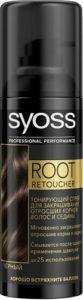 Syoss Root Retoucher Тонирующий спрей для волос Чёрный 120мл