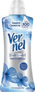 Vernel кондиционер для белья Fresh Control Ледяная Прохлада 600мл