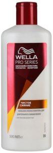 WELLA Бальзам-ополаскиватель для длительного сияния волос PRO SERIES Чистое сияние 500мл