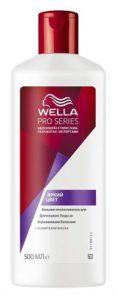 WELLA Бальзам-ополаскиватель для длител ухода за окрашенными волосами PRO SERIES Яркий цвет 500мл