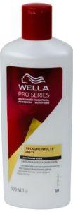 WELLA Бальзам-ополаскиватель для темных окрашенных волос PRO SERIES Бесконечность цвета 500мл