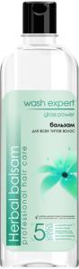Wash Expert  Бальзам для волос Gloss Power 500мл