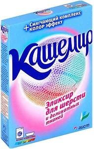 АИСТ Кашемир Порошок для шерсти 350гр