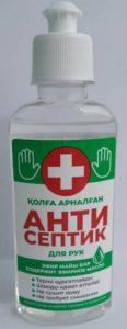 Антисептик для рук с Эфирным маслом 180мл