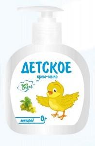Аромика Детское Крем-Мыло Виноград 200мл