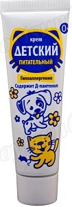 Весна Крем Детский с Д-Пантенолом Гипоаллергенный 45мл