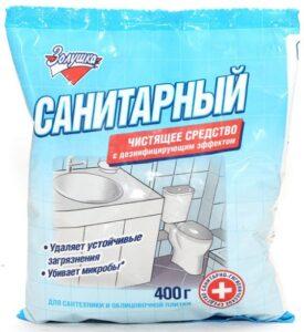 Золушка Санитарное чистящее средство с Дезинфицирующим Эффектом пакет 400гр