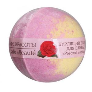 КАФЕ КРАСОТЫ Бурлящий шарик для ванны «Розовый сорбет» 120гр