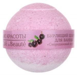 КАФЕ КРАСОТЫ Бурлящий шарик для ванны «Смородиновый сорбет» 120гр