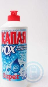 Капля средство для мытья посуды Активный Кислород Свежесть 500мл