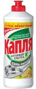 Капля средство для мытья посуды Антижир Ультра  Лимон 500мл