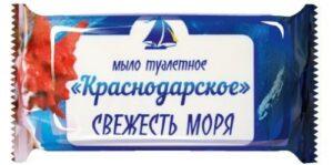 Краснодарское Туалетное Мыло Свежесть Моря 200гр