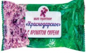 Краснодарское Туалетное Мыло с Ароматом Сирени 200гр
