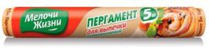 Мелочи Жизни Пергамент для Выпечки Антипригар 5м
