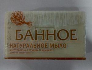 Натуральное мыло Банное 160гр