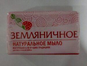 Натуральное мыло Земляничное 160гр