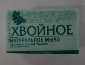 Натуральное мыло Хвойное 160гр