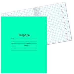 Тетрадь 12л (клетка)