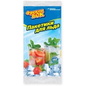 Фрекен Бок Пакетики для льда 192шт