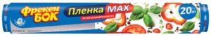 Фрекен Бок Пищевая плёнка МАХ 20м
