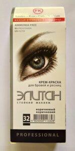 Элитан Крем-краска для бровей и ресниц №32 Коричневый 50мл