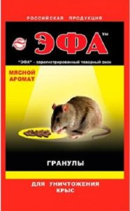 Эфа Зерно от Грызунов 100гр