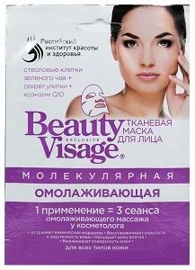 Beauty Visage Тканевая маска для лица Омолаживающая 25мл