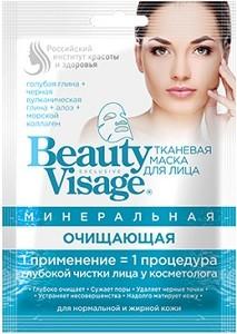 Beauty Visage Тканевая маска для лица Очищающая 25мл