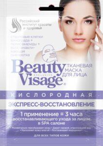 Beauty Visage Тканевая маска для лица Экспресс-Восстановление 25мл