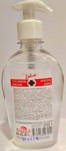 Deluxe Антисептик для рук Дезинфицирующее средство  250мл