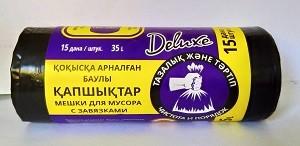 Deluxe Мусорные пакеты 35л 15шт